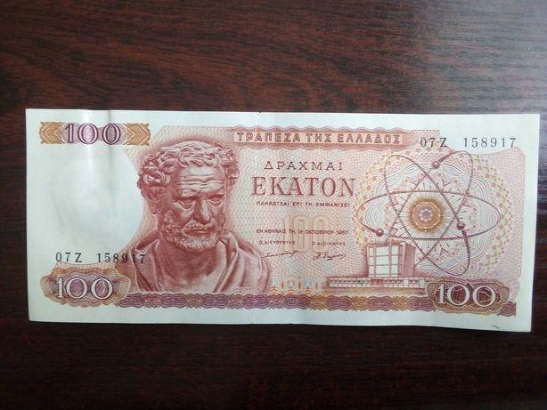 Banknot 100 drachm Grecja