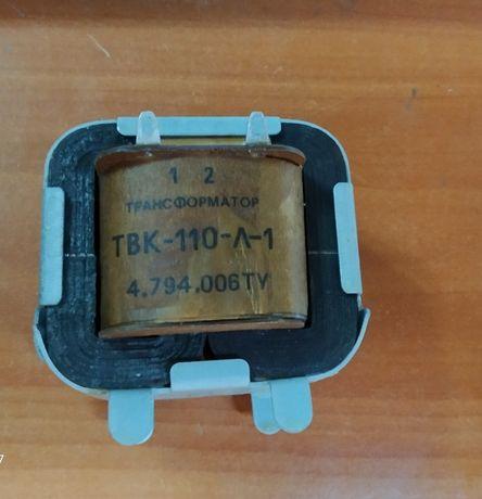 Новые трансформаторы ТВК 110-Л-1