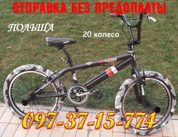 BMX Велосипед Crosser VSP Cobra Черный 20' (Цветные покрышки)