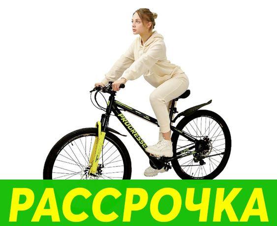 Электро Велосипед Progresser P29 для Взрослого