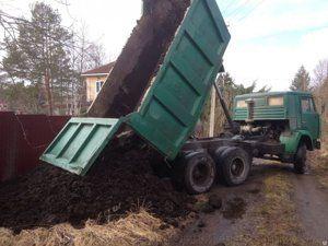 Перегной, чернозем, щебень, песок, вывоз мусора