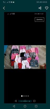 Paka ubrań spodnie dziewczece 56-98