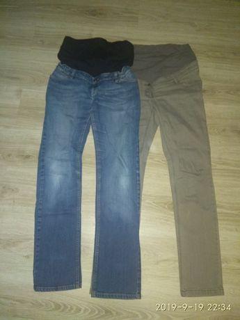 Spodnie ciążowe jeans