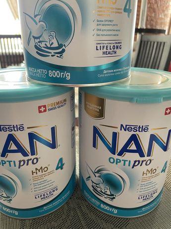 Продам смесь NAN opti pro 4,новые упаковки!