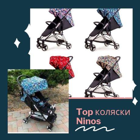 Оплата по факту! Детская Топ коляска Ninos Mini 5,8 кг разные цвета