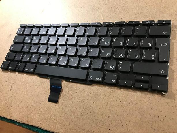 """Клавиатура MacBook Air 11"""" 2014 + подсветка"""