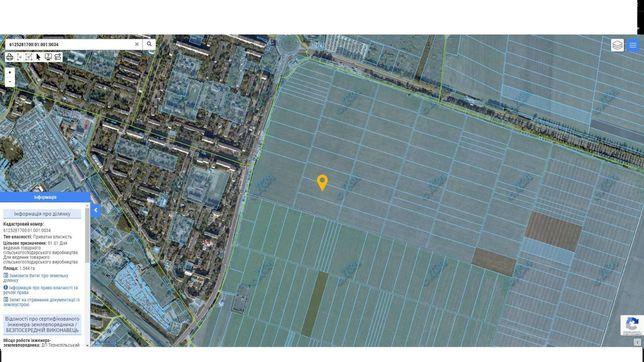 Продаж земельної ділянки,площа 1.54 га