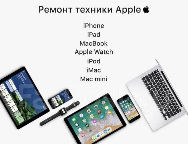 Магазин DemStoreAccessories пропонує ремонт Apple Iphone Maccbook