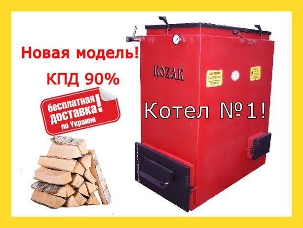 Котел КОЗАК+Подарунок Котли твердопаливні на дровах 15 годин! Відгуки