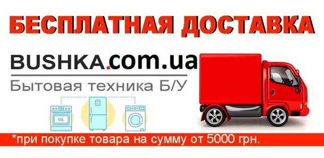 Двухкамерный холодильник Whirlpool ARC4178AL No Frost Склад. Гарантия