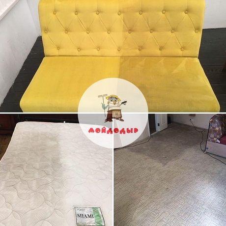 Чистка/стирка ковров, химчистка мягкой мебели, озонирование помещений