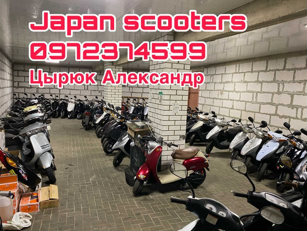 Японский скутер Honda Suzuki Yamaha