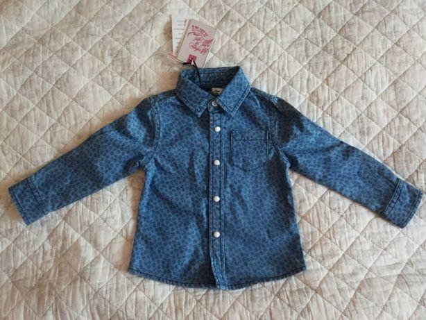 Рубашка Street Gang SG4824
