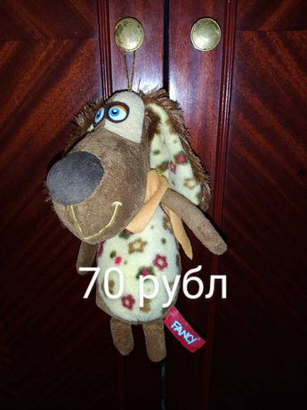 Мягкие игрушки 60 рубл