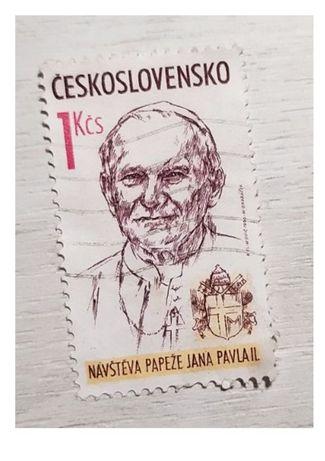 Марки, Чехословакия, 1990