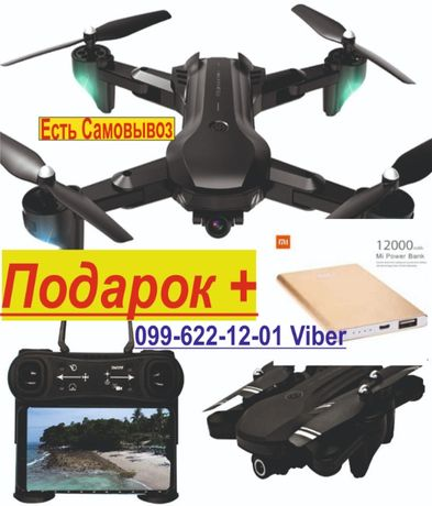 Квадрокоптер с WiFi камерой, Дрон квадракоптер Автовзлет 1800 mAh.