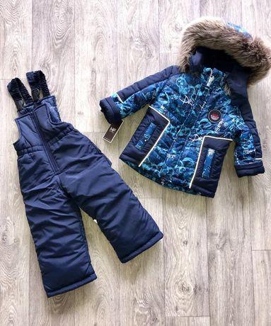 Теплый зимний комплект на мальчика Натуральный мех