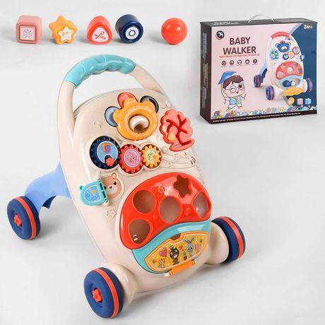 Детские ходунки каталка толкатель сортер погремушки игровая панель.