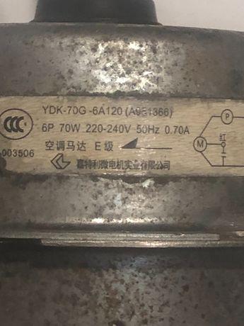 Мотор вентилятора наружного блока кондиционера Panasonic