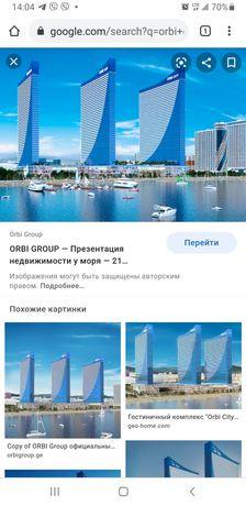 Продам Квартиру в Башнях Orbi City Батуми 1 линия моря