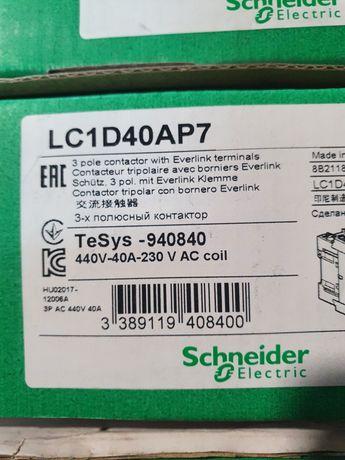 Styczniki LC1 D40 P7 Okazja