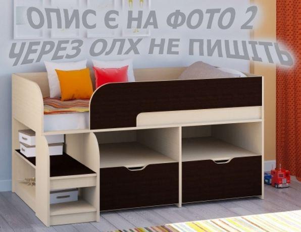 Кровать чердак ліжко горище