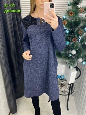Платье ангора 54р.900р.
