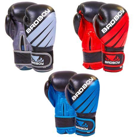 Перчатки боксерские кожаные на липучке.