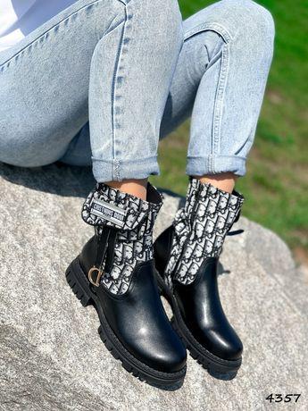 Стильні черевики демо ДІОР