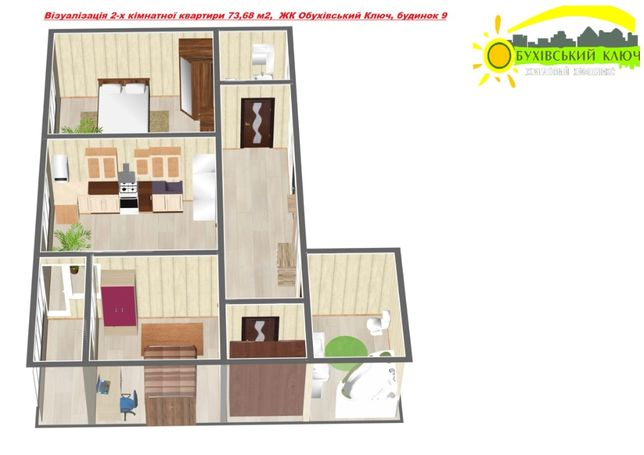 Велика 2-кімнатна квартира у ЖК Обухівський Ключ, будинок №9