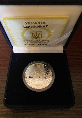 Монета Рік Свині(2007)