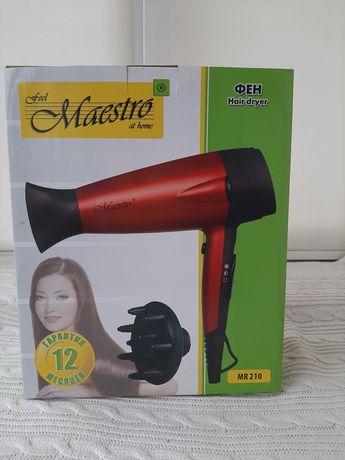 Фен Maestro MR 210