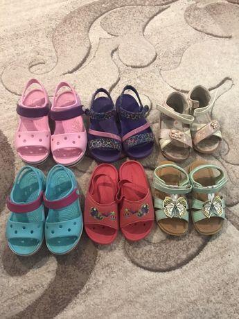 Крокси,босоніжки,взуття для дівчинки