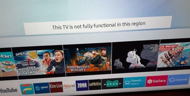 Настроить Смарт в телевизоре HD Kino, IPTV, повесить на стену, продажа