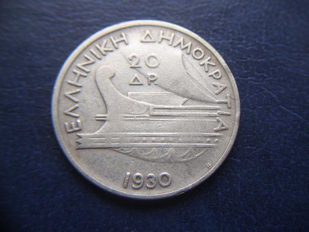 Stare monety 20 drachm 1930 Grecja srebro