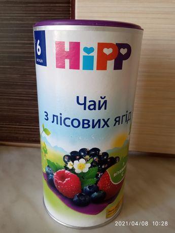 Отдам даром пол баночки чая HIPP