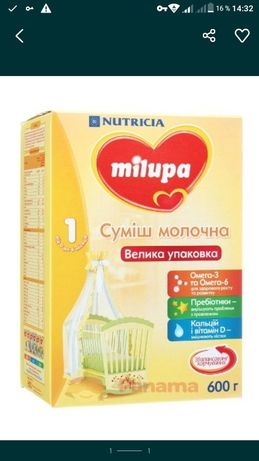 Милупа смесь молочная детская с рождения Milupa
