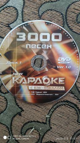 Диск оригинальный лицензионный караоке