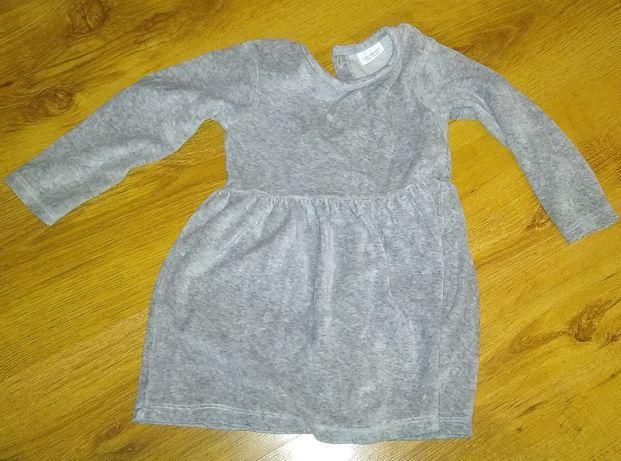 NEXT Sukienka szara 92cm 1,5-2 lata
