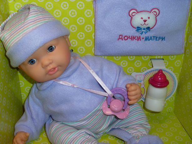 Интерактивная кукла «Моя малышка».
