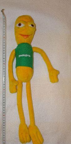 Mały Głód Głodróżnik zapakowana zabawka Prezent