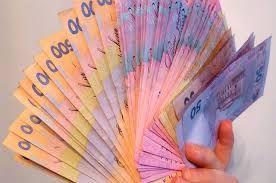 Помогу получить кредит наличными или на карту.