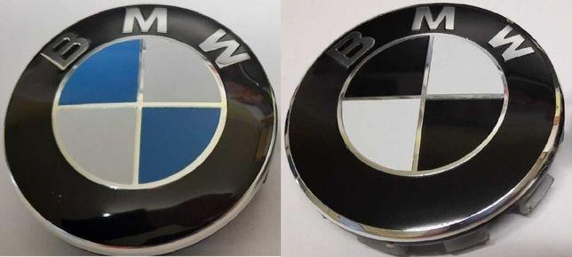 Колпачки заглушки BMW на диски