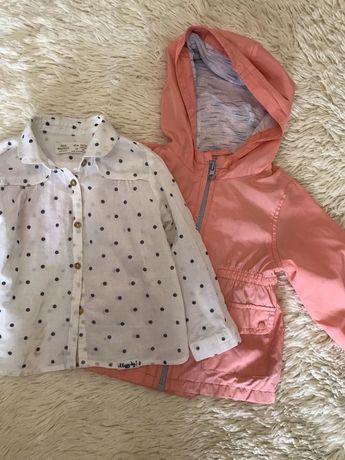 Плащ и рубашка Zara