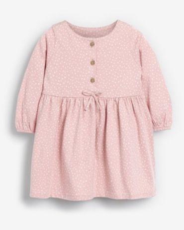 Сукня для дівчинки Next/Платье для девочки Next (6-9 міс.)