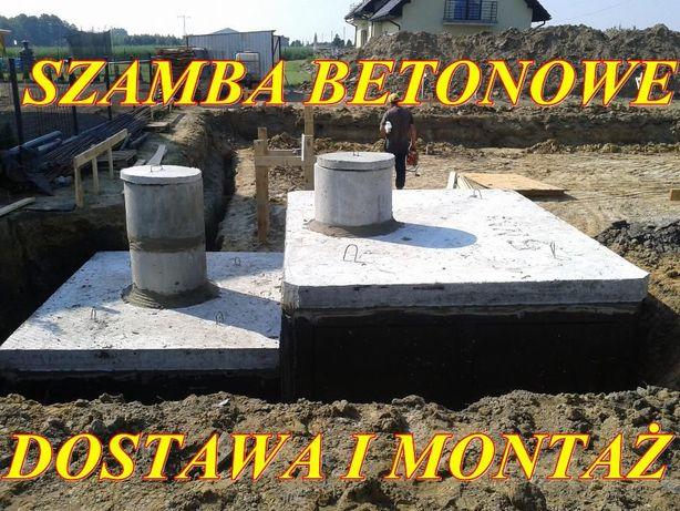 Zbiorniki betonowe na szambo 6m3 SZAMBA na wodę studzienka NAJAZD