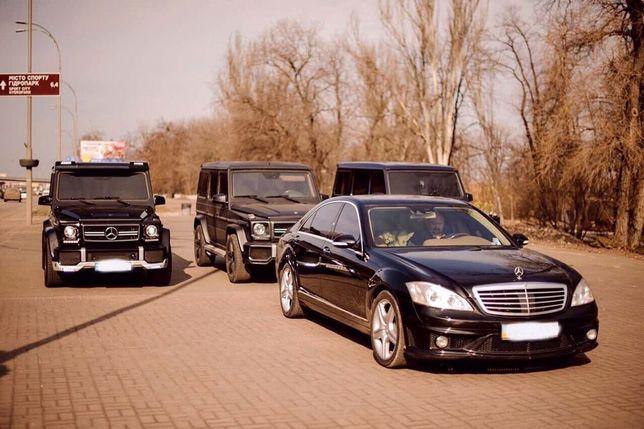 Аренда Авто Mercedes S, G, Ml ,GL