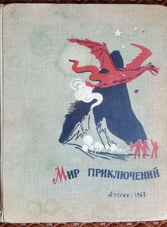Казанцев Внуки Марса