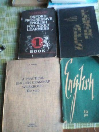 Учебники анг.язык