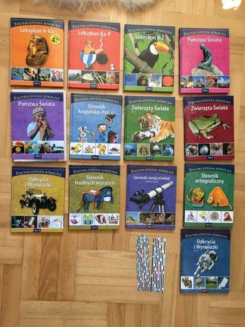Encyklopedia szkolna dla dzieci 13 tomów